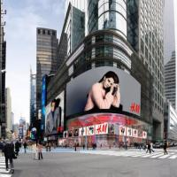 H & M time square digital