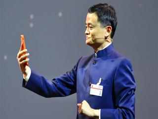 Alibaba launch pay by selfie
