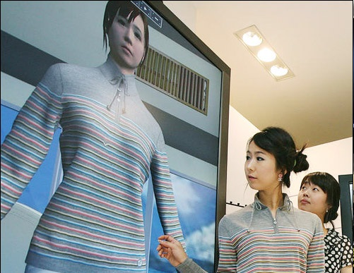 shinsegae iclothing 3d avatar