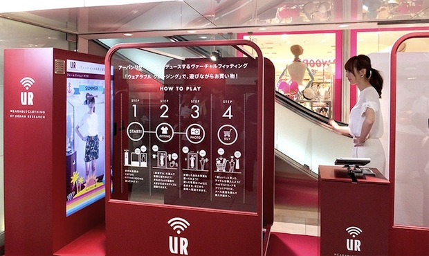 wearable clothing urban research digital virtual dressing fitting room